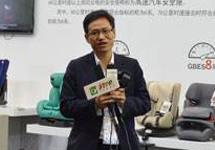 好孩子集团高级副总裁竺云龙