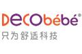 德珂(上海)母婴用品有限公司