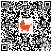 中国婴童展参观预登记