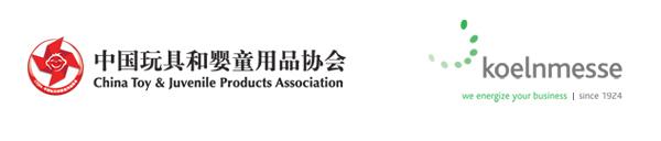 中国婴童展主办机构LOGO