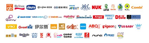 中国婴童展参展品牌