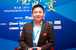 麦克英孚徐立宏:多渠道与消费者沟通 深挖用户需求