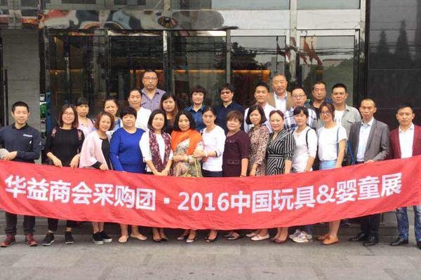 华益商会组团参观中国婴童展
