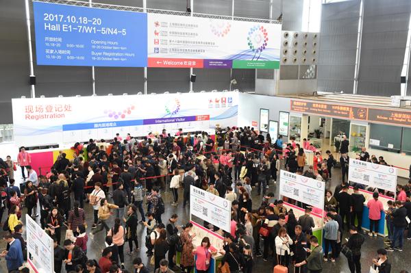 中国婴童展南入口大厅