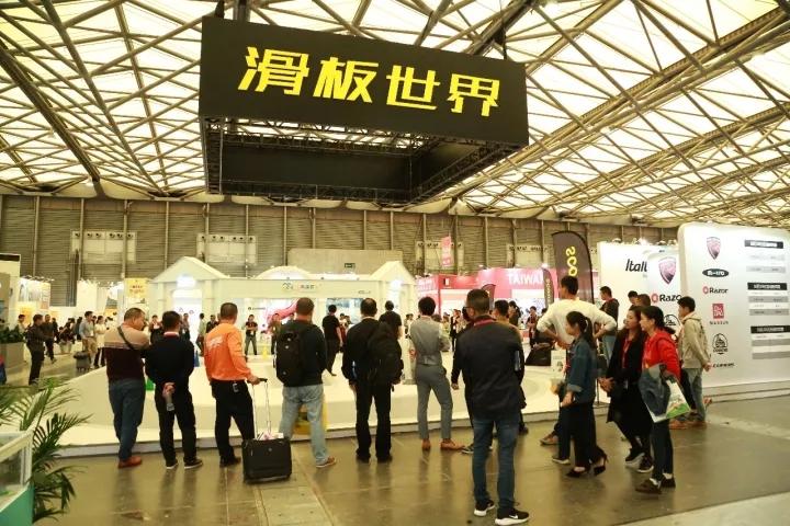 CKE中国婴童展滑板世界