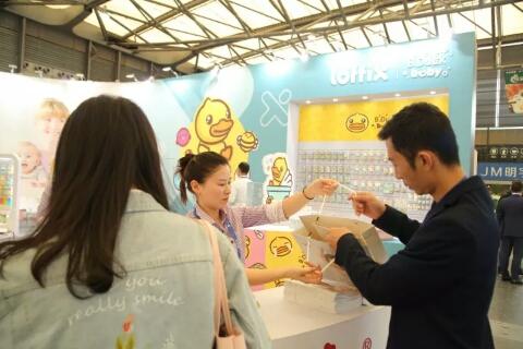 中国婴童展授权婴童专区