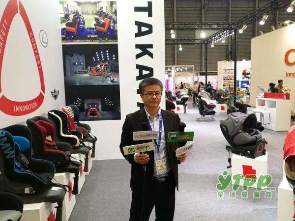 TAKATA儿童安全座椅王剑东:中国婴童展是行业盛会