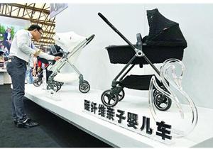 晨报:中国婴童展在沪举行  AR等科技元素让亲子生活更智能