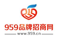 959品牌招商加盟网