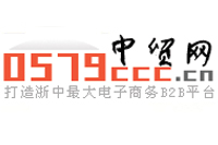 中贸网20171129