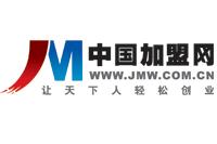 中国加盟网20171129