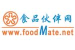 食品伙伴网