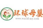 环球母婴网