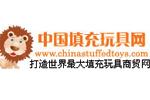 中国填充玩具网